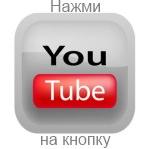 VAZ Rezinotekhnika YouTubei Видео ремкомплекты