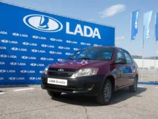 lada granta1 e1509599400848 Автомобиль Лада Гранд –пробное знакомство