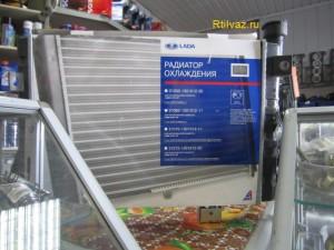 replacement auto radiators 300x225 Замена радиатора охлаждения на автомобилях