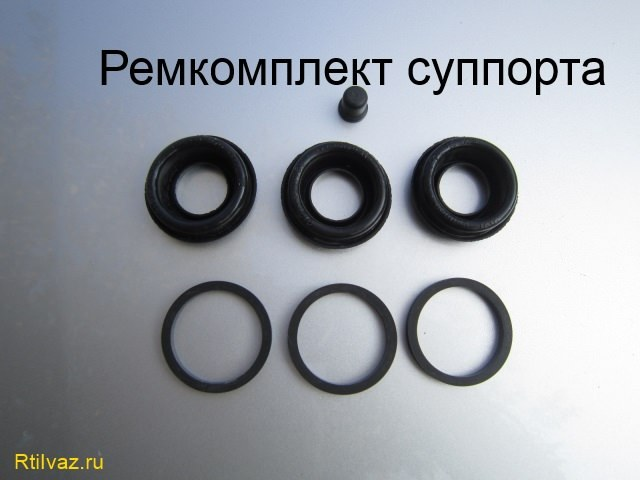 Caliper repair kit 640x480 Что вы знаете про ремкомплекты суппорта ваз 2101, 2107, 2121