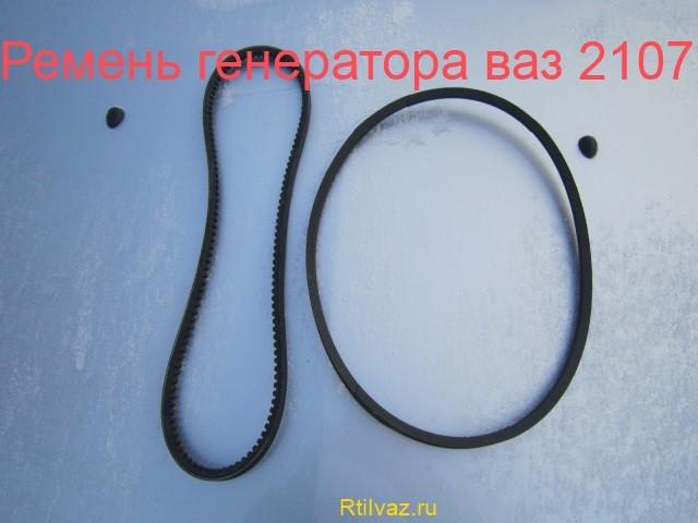 alternator belt 2106 640x480 Узнайте, как натянуть ремень генератора ваз 2106 от Роман Романова