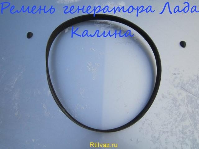 alternator belt Lada Kalina 640x480 Как установить ремень генератора Лада Калина  автор Kalinin