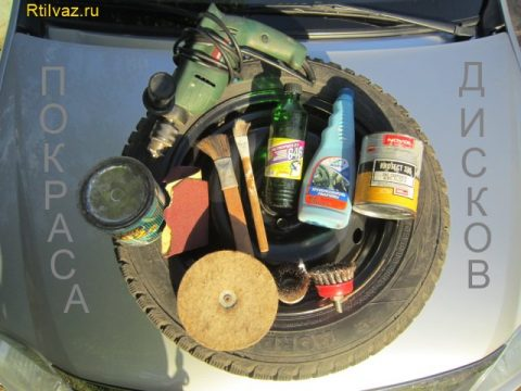 Painting drives 480x360 Покраска дисков своими руками в гараже