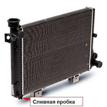 Расположение и вид сливной пробки на радиаторе