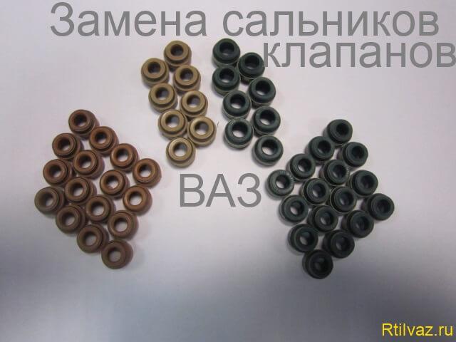 replacing the valve stem seals 1 Замена маслосъемных колпачков ваз 2114, автор Сергей Тарасов