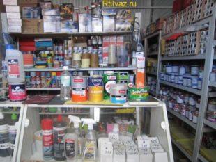 acrylic primer in the store 7 e1509603261872 Нанесение антикоррозийной грунтовки на металл от А до Я
