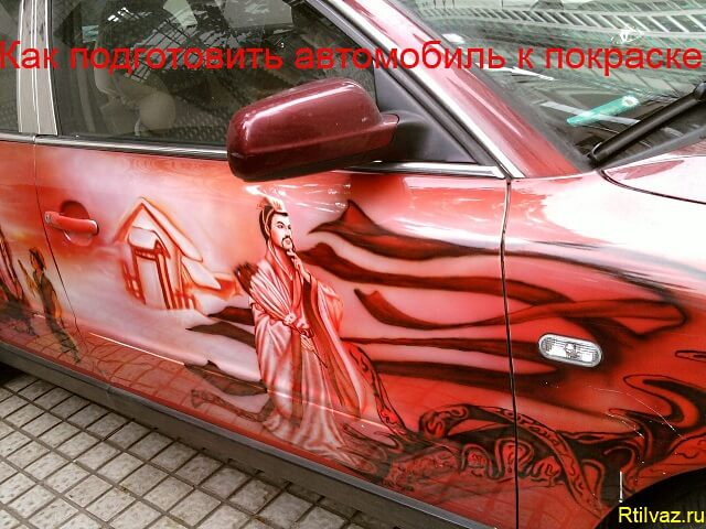 Оклейка кузова пленкой перед покраской авто