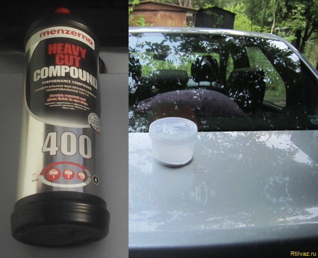 Menzerna HEAVY CUT COMPOUND