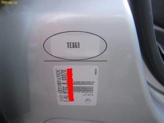 Код краски от завода изготовителя Renault TE D69