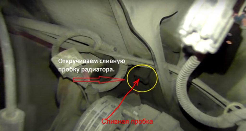 пробка на радиаторе ваз 2114 для слива тосола
